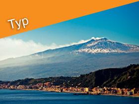 Мини Тур по Сицилии из Катани